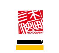三木映画摄影