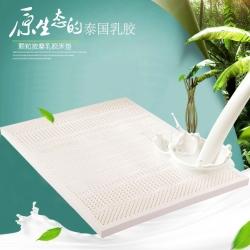 沃兰国际 泰国天然乳胶颗粒按摩床垫5-10cm单双人送内外套