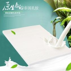 沃兰国际 泰国天然乳胶平面舒适床垫5-10cm单双人送内外套