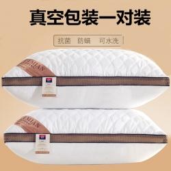 绗缝枕头枕芯 单边10元一只  网边12.5元一只