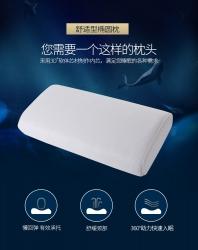 """科技枕""""芯""""丝路---日常家用好枕芯!"""