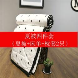 2018新品慕梵空调被可水洗棉夏被三件套宿舍双人夏凉被四件套