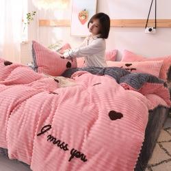(总)首尔家纺 魔法绒毛巾绣四件套网红法莱绒草莓爱心四件套