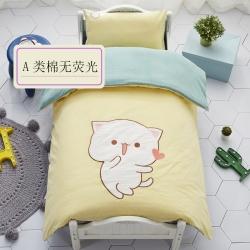 玖佳家纺全棉A类婴儿儿童无荧光水洗棉幼儿园三件套棉花被含芯