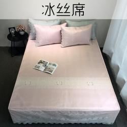 韩版夏季冰丝席三件套公主风蕾丝花边床裙式天丝席子夏凉席三件套
