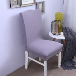 2019新款高端加厚美芙条连体椅套椅子套办公室椅套浅灰