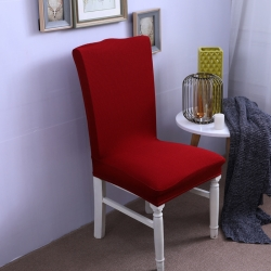2019新款高端加厚美芙条连体椅套椅子套办公室椅套酒红