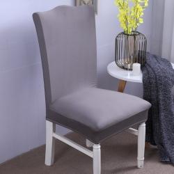 【总】2019弹力连体椅套椅垫椅子套沙发套银灰