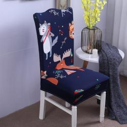 【总】2019弹力连体椅套椅垫椅子套沙发套挪威森林