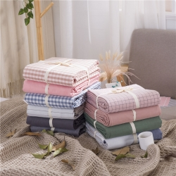 (总)晓苑 全棉色织水洗棉AB版无印良品风单品被套被罩