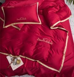 新款顶级定制 海岛冰丝四件套 真丝四件套 刺绣真丝四件套