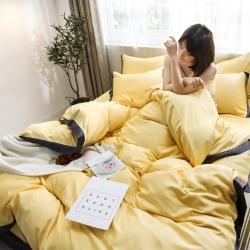 KA家纺 2019春夏爆款水洗真丝四件套 可可亮黄