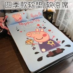 (总)2019薄床垫夏季水洗棉软席三件套天丝空调席子小猪佩奇