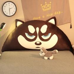 欧漫家居床头靠枕抱枕毛绒玩具大靠背 二哈