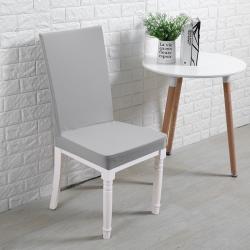 宏雅印象 针织细条纹椅套-16色 香槟灰