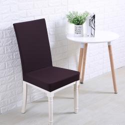 宏雅印象 针织细条纹椅套-16色 紫红咖