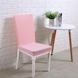 宏雅印象 针织细条纹椅套-16色 优雅粉