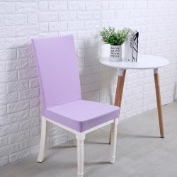 宏雅印象 针织细条纹椅套-16色 香芋紫
