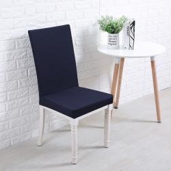 宏雅印象 针织细条纹椅套-16色经典蓝