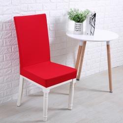 宏雅印象 针织细条纹椅套-16色玛瑙红