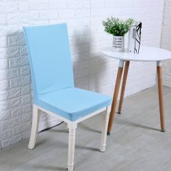 宏雅印象 针织细条纹椅套-16色 青春蓝