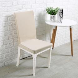 宏雅印象 针织细条纹椅套-16色米罗黄