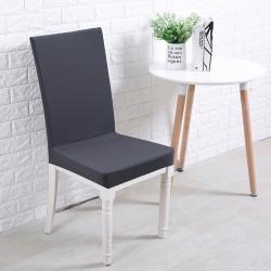 宏雅印象 针织细条纹椅套-16色 气质灰