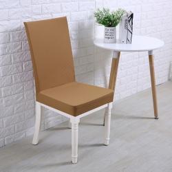 宏雅印象 针织细条纹椅套-16色米驼咖