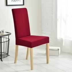宏雅印象 2018新款华夫格防水餐椅套 均码 橡皮红