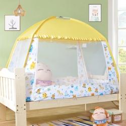 春晓家纺 A3宝宝婴儿童蚊帐蒙古包多尺寸0.8*1.6黄色
