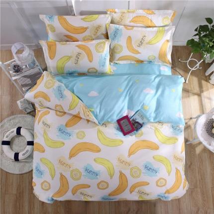 (总)雅希兰家纺 芦荟棉单品枕套一对装
