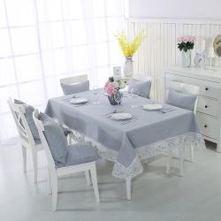 未蓝家纺 纯色棉麻桌布花边款银灰色