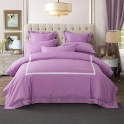 丽涵家纺 高端全棉纯色刺绣花四件套 简欧酒店风四件套 紫色