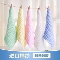 米卡宝贝 婴儿口水巾5条装