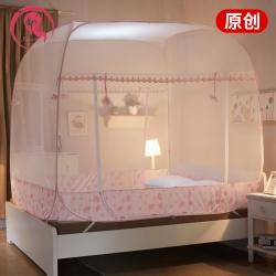 金艺嘉 坐床式蒙古包蚊帐包边-蒲公英系列 粉色