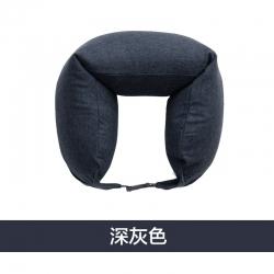 阁金良品家纺 2018新款无印良品风U型枕护颈枕 深灰色