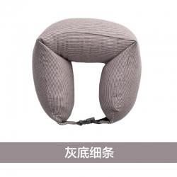 阁金良品家纺 2018新款无印良品风U型枕护颈枕 灰底细条