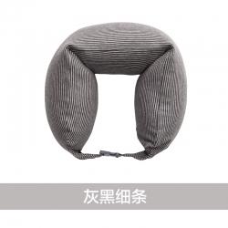 阁金良品家纺 2018新款无印良品风U型枕护颈枕 灰黑细条