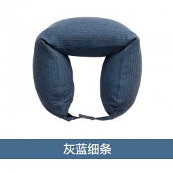 阁金良品家纺 2018新款无印良品风U型枕护颈枕 灰蓝细条