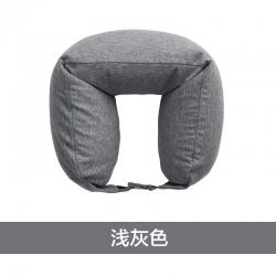阁金良品家纺 2018新款无印良品风U型枕护颈枕 浅灰色