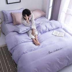 米可家居 2019年60s水洗真丝四件套 潘多拉紫色