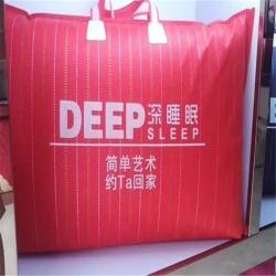 (总)烨盛包装 枕芯系列
