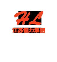 江苏恒力集团