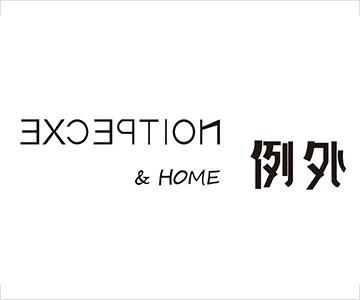 例外Home(原底色)