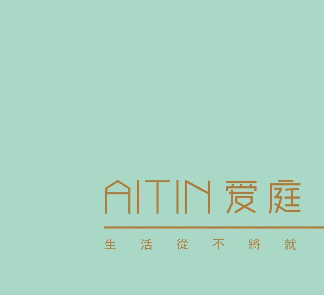 AITIN爱庭家居
