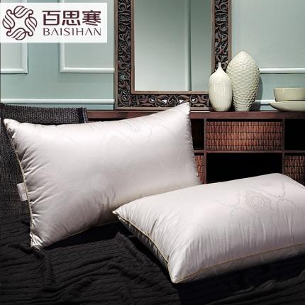 百思寒 95白鹅绒枕 五星级酒店专供羽绒枕芯枕头颈椎枕 正品