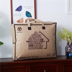 包装袋上有淘宝店铺名字建议的慎拍冬被包装45*55