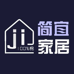 简宜家居(朝初家纺)
