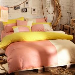 风向标家纺 全棉活性三拼色四件套撞色床品套件床单款济州岛之恋