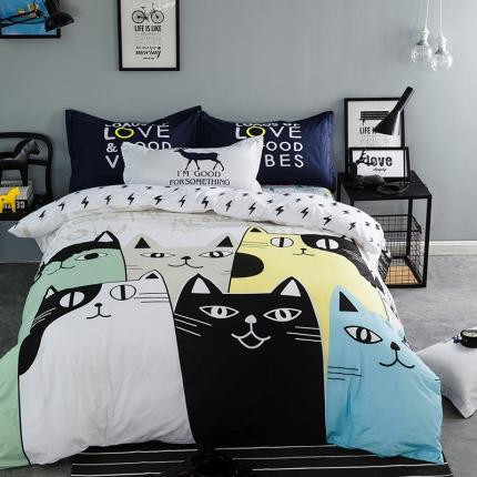 风向标家纺专版北欧简约混搭130*70四件套床单款 咪奥